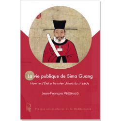La vie publique de Sima Guang
